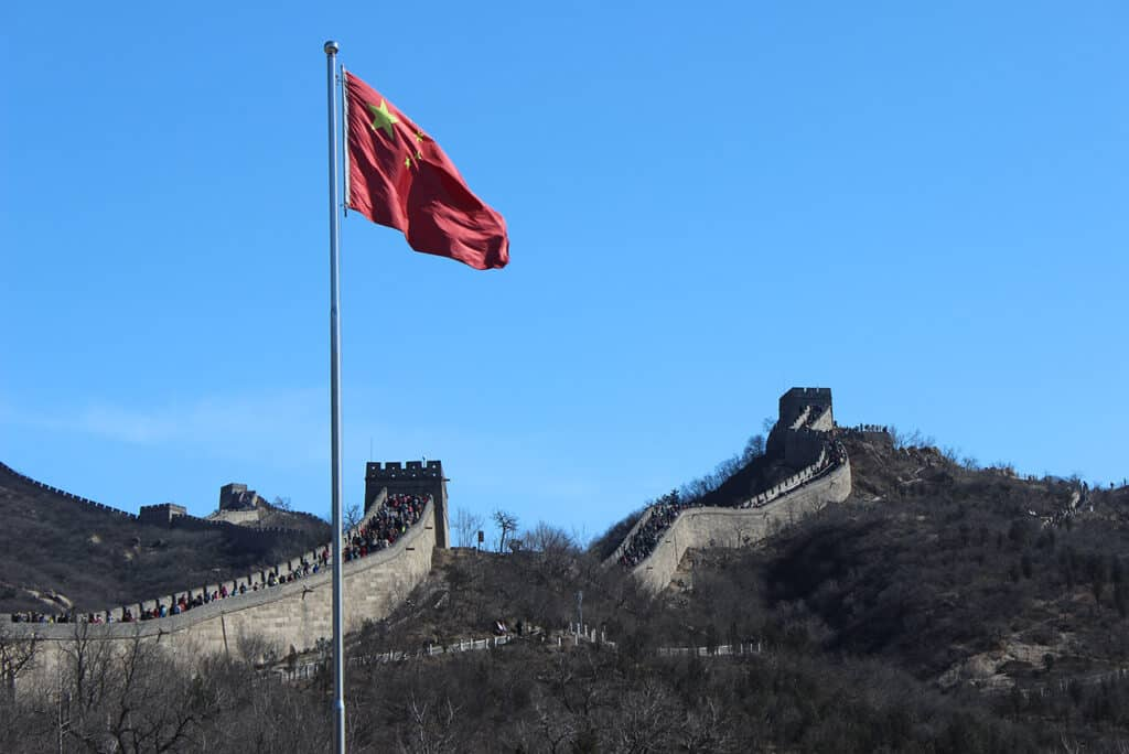 Die Große Mauer (Badaling)